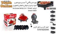 جهاز الاسرة 6 في 1 اعداد و طبخ الخبز و الشواء و البيتزا و الوافل و الفطائر و الحلويات