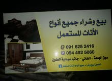 Others Used for sale in Tripoli