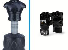 Boxing Man Pro (Azuni) + Gloves