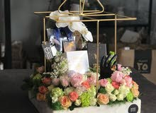 looking for florist