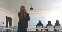 English Language Private Tutor in Abu Dhabi