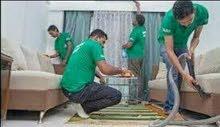 تنظيف مجالس العرب والكنب والانتريهات والصالونات بأقل الأسعار