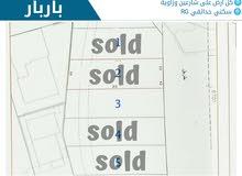 للبيع أرض سكنية في سند 291 متر