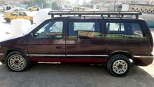 Used condition Dodge Caravan 1993 with 1 - 9,999 km mileage