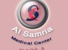 مطلوب موظفات استقبال لمجمع طبي