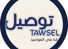2 نانير جميع مناطق الكويت توصيل سعر خاص للجهراء وام الهيمان