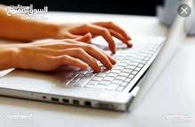 طباعة مستندات ومشاريع تخرج عربي انجلش ومعادلات