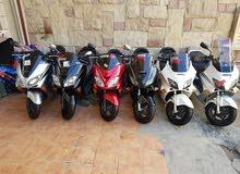 Honda motorbike 2014 for sale