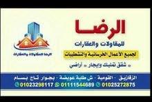شقه بجواربنكciBبجوارمستشفي صلاح سالم مكتب الرضا