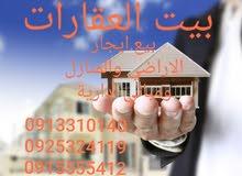 عمارة بمنطقة سوق الجمعه