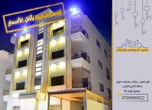 apartment for sale in AmmanAbu Nsair