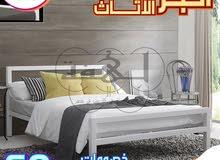 سرير حديد صلب