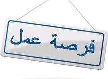 مطلوب للعمل بفنادق شرم الشيخ  والغردقة والعين السخنة ومرسي علم وطابا