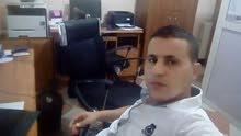 شاب جزائري يبحث عمل باي منطقة
