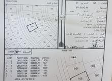 ارض للبيع مربع
