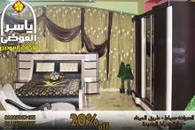 غرفة نوم السندريلا من ياسر العوضي للاثاث المودرن