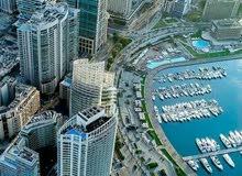 عقارين للبيع في بيروت