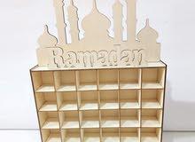 صندوق ديكور رمضان ، خشبي مع العديد من الأدراج للاستخدامات المختلفة- خشبي فاتح 44
