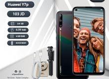 بكج مميز من سبيد ستور مع جهاز Huawei Y7P