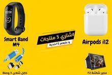 Smart M4 Band + Airpods i12 + كابل شاحن 3 وصلة + مكبر شاشة F2 هدية