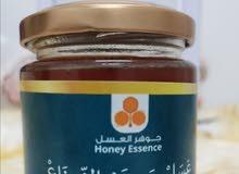 حلوى الكبش الأصيلة أيضا يوجود ثوم عماني عادي وذكر  زيت زيتون يوجود توصيل الشرقي