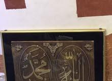ثلاث لوحات  دينية  متنوعة للبيع مكاني السيدية اعلام
