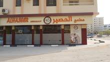 مطعم عربي مجهز بالكامل