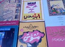 12 كتاب ب 5 دينار فقط