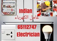 65112747 فني كهربائي منازل افضل خدمة باقل سعر