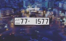 رقم للبيع 77.1577