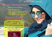 MAGIC DREAM BUSINESSMEN SERVICE