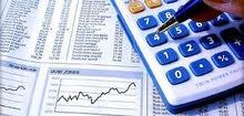 خدمات إعداد الإقرارات الضريبية السنوية والدورية