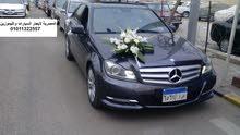 ارخص ايجار مرسيدس في مصر 01011322557