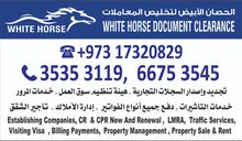 All Document Clearance Services