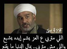 مطلوب استوديو عائلات ثلاث شهور مفروش بدايه من 27 /9 الفررانيه