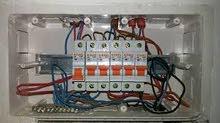 (3)متشلش هم الكهرباء لاي اعطال في بيتك