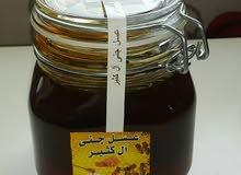 عسل حضرمي يمني