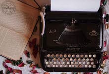 مطلوب آلة كاتبة