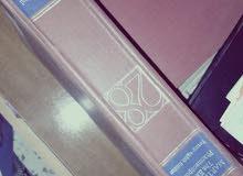 كتب صيدلة - Pharmacy books
