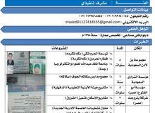 مراقب تشطيبات خبره 18عام في مصر والسعودية