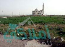 قطعة ارض تجارية استثمارية على طريق المطار في منطقة اللبن 500م للبيع