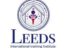 معهد لييدز للتدريب الدولي واللغات - Leeds International Training Institute
