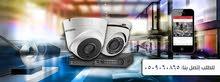 عرض خاص وحصري تركيب كاميرات المراقبة بأقل الأسعار