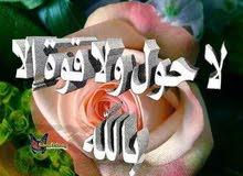 ابو ريهام الاصباغ