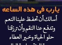 السلام عليكم اخوتي لي يريد يروح ليران عدنه اقاربنه بيران بعبادان مترجم للطباء لس