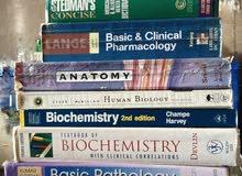 كتب أكادمية باللغة الإنجليزية لطلبة الطب و العلوم