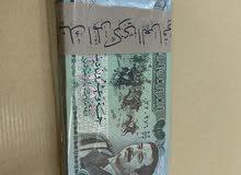 عملات عراقيه