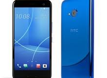 HTC U11 Life  specs: 5.2-inch display, 2600mAh battery, and Snapdragon 3Gb ram 3