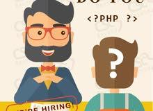 مطلوب مبرمجين بلغة PHP