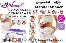 Slender Shaper حزام التنحيف للجسم والبطن سليندر شيبر